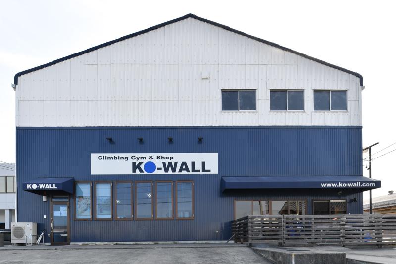 ボルダリングジム KO-WALL 三重店の外観