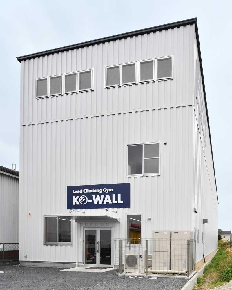 ボルダリングジム KO-WALL 滋賀リード店の外観