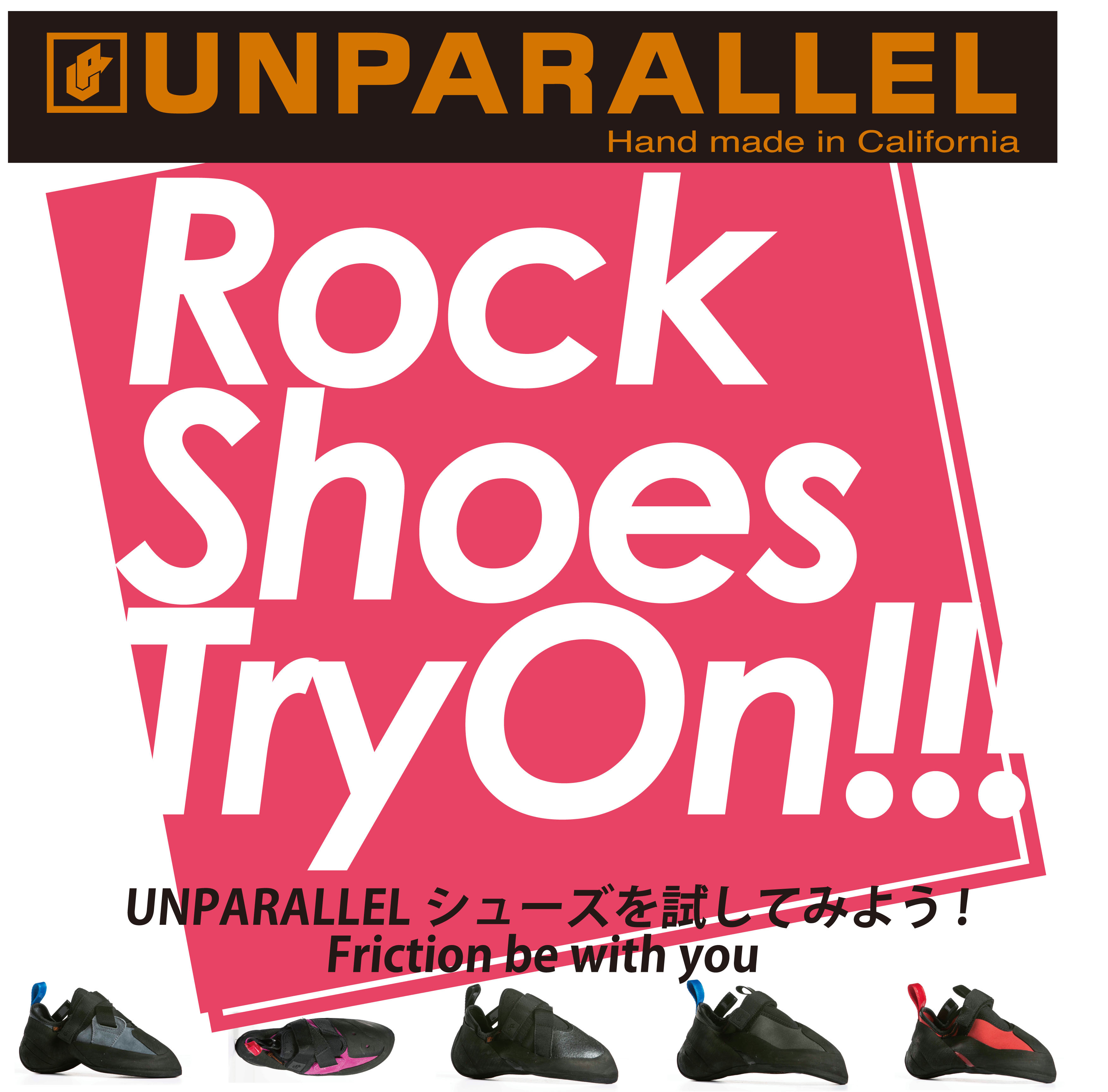 7/25(水)~28(日)アンパラレル「Rock Shoes Try On」試し履き会開催!