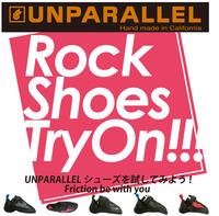 7/25(木)~28(日)アンパラレル「Rock Shoes Try On」試し履き会開催!